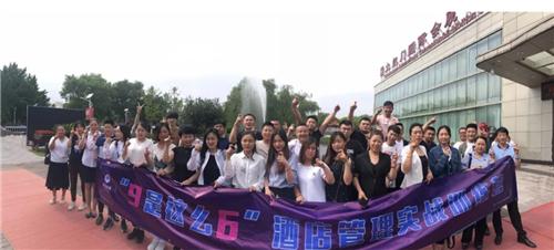 京沪川粤:关于区域培训,99旅馆连锁今年是这么做的