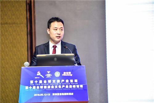 惠宝隆集团总裁助理 秦龙先生-第十届全球酒店业文化产业高峰论坛在