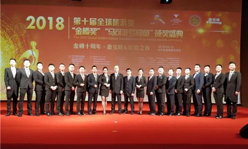 第十届全球酒店业文化产业高峰论坛在深成功召开