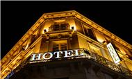 2018年Q1中国在线酒店预订分析报告