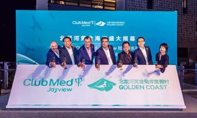 Club Med Joyview北戴河黄金海岸度假村5月19日揭幕