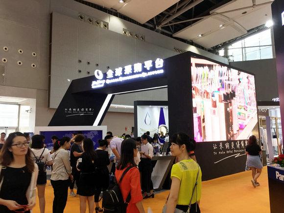"""锦江全球采购平台""""一站式服务"""" 成就HFE展多个看点强劲吸客"""