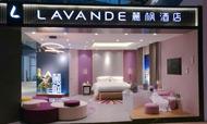 麗枫酒店:顾客满意度达99.5%,精彩亮相HFE