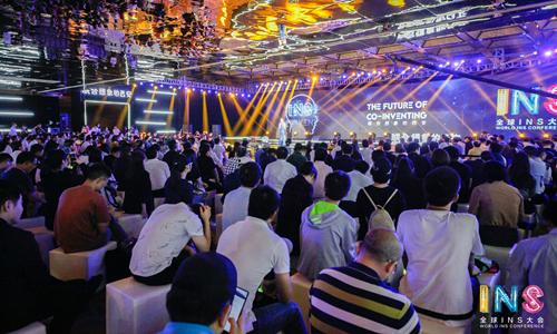 优客工场成立共享办公行业首家区块链千亿国际客户端下载院