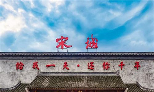 宋城演艺的两大谜团:超高毛利率从何来?六间房如何闷声赚大钱?