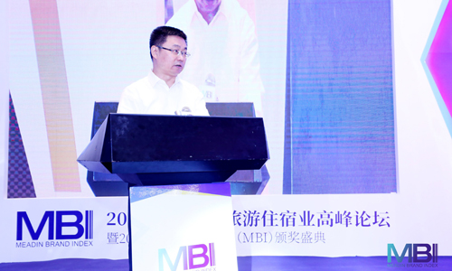 品牌中国战略规划院副院长常继生MBI致辞:品牌 流量经济的关键入口