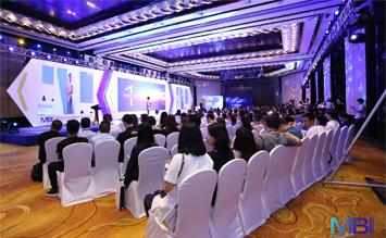 2018年度MBI旅游住宿业高峰论坛暨2017年度影响力品牌(MBI)颁奖盛典