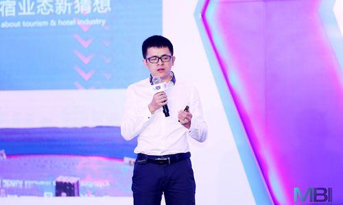 """中国旅游住宿业品牌白皮书发布:未来住宿消费""""年轻化、个性化、圈子化"""""""