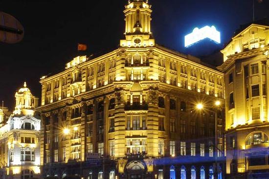 上海总会变身希尔顿旗下精品酒店