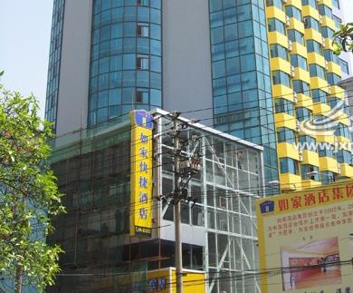 体制不活难敌竞争 南昌本土酒店面临困境