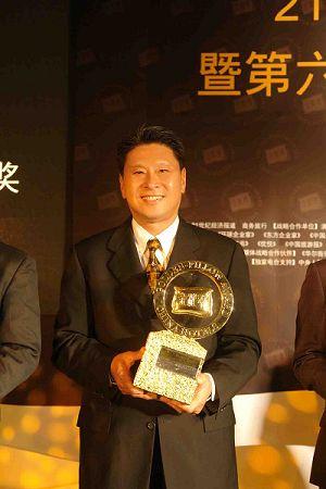 石梅湾艾美度假酒店荣获中国最佳新开业度假酒店