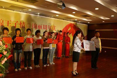 宁夏香渔王子饭店举行资助贫困女大学生捐助仪式