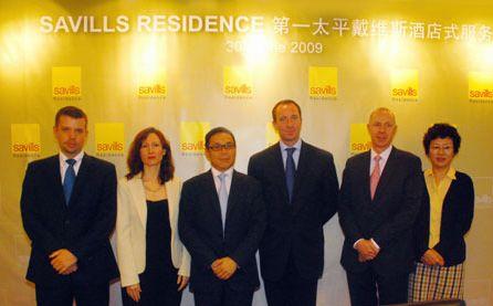 第一太平戴维斯正式进入中国酒店式式公寓领域