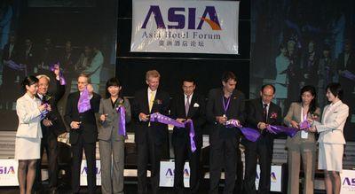 第三届亚洲酒店论坛国际酒店投资峰会9月上海开幕
