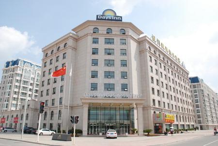 戴斯酒店(一)