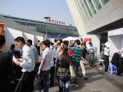 最佳东方上海第九届餐饮、酒店、旅游行业专区招聘会圆满结束