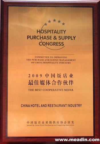 """迈点网荣获""""2009中国饭店业最佳媒体合作伙伴"""""""
