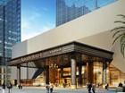 成都世外桃源酒店于8月3日正式开业