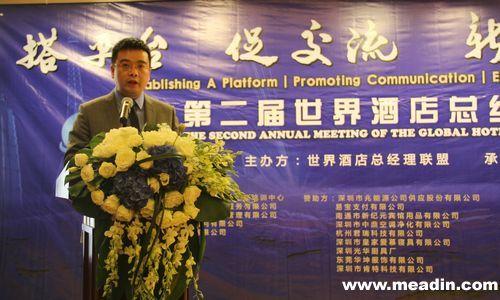 甘涌:第二届世界总经理联盟开幕致辞