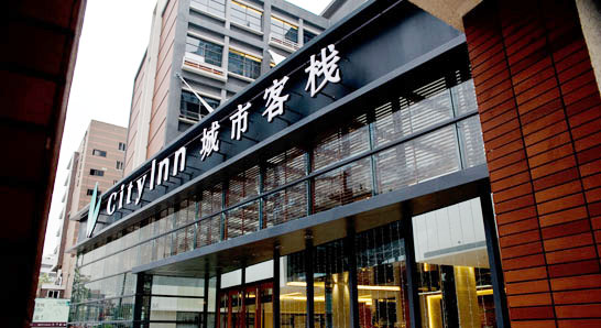 City Inn was bought by Jinjiang Hotels