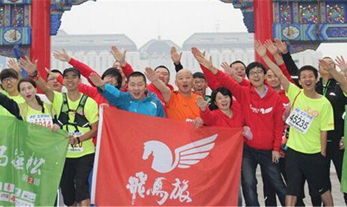 飞马旅CEO袁岳:创业是场马拉松