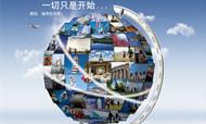 旅游市场新一轮洗牌:传统旅行社到OTA