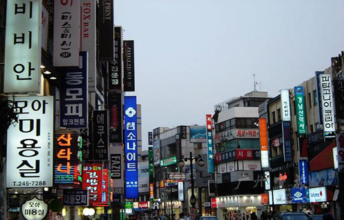 Chinese tourists to ROK rise 41%