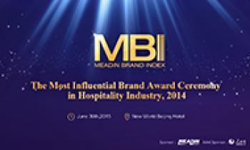 MBI Award Ceremony, 2014 -Venue Service