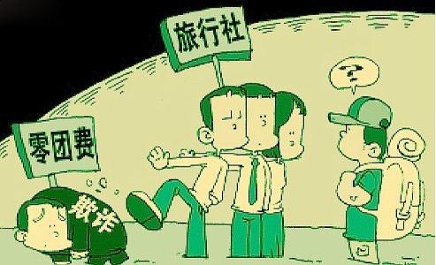 """包力维:《旅游法》未能根治""""零负团费"""""""