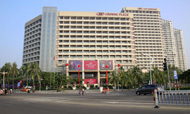 Crown Plaza Sanya City Center Opened on Oct 12nd