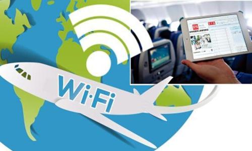 国内多条航线实现空中上网 收费标准在测算中