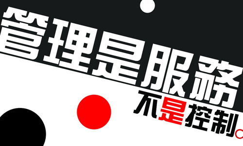 龚兆庆:企业更需要妈妈式管理