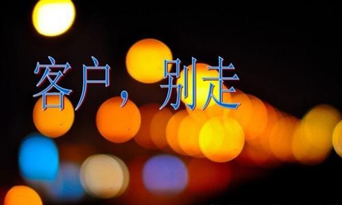 龚兆庆:忠诚客户是酒店发展的推动力
