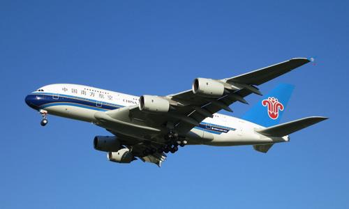 南航拟以6.3亿元增持厦航4%股权