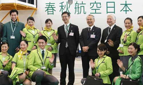又是融资又是合作 春秋日本的野心有多大?