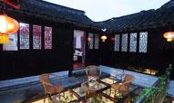 好消息!北京自有住宅可依法经营民宿旅游