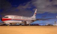 东方航空:承接迪士尼将增150万航空客流