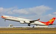 海航94亿元收购瑞士航空配餐公司Gategroup