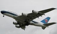中韩客机险相撞 南航遭通报处罚