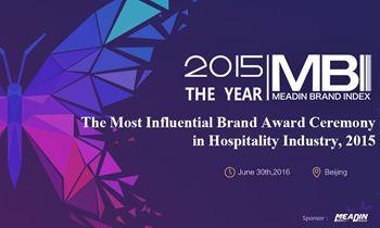 MBI Award Ceremony, 2015 - Schedule