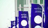 AccorHotels strengthens its presence in Northern China with the debut of Novotel Daqing Haofang