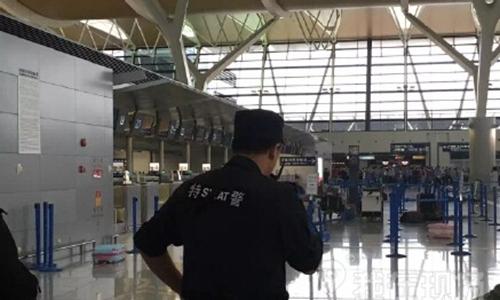 上海浦东机场突发燃爆事件 多名旅客受伤