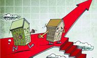 高盛:中国房地产或在六至九个月后迎来拐点