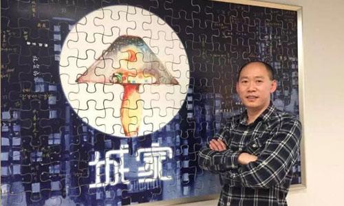 城家COO张玉平:公寓应该如何做减法