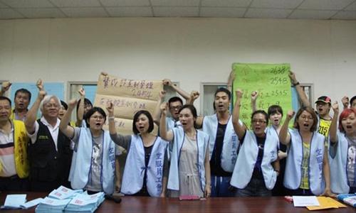 华航罢工 台旅游业预计损失五千万新台币