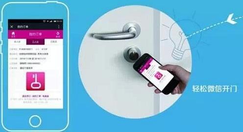 刘海:酒店智能设备应用的5点建议