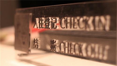 """卢偲:G20杭州最大""""反恐罚单""""引发的思考"""