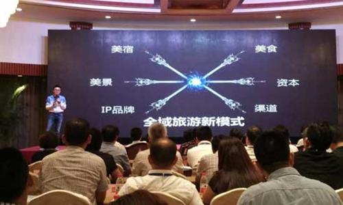 浙旅景域20亿打造江南秘境国际旅游度假区