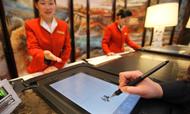 是什么在左右顾客对酒店的选择?