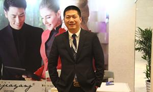 李国斌:百佳洋在酒店制服业的三大优势